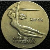 Польша 10 злотых 1965 год