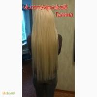 Наращивание волос на дому, горячее и на микрокольца