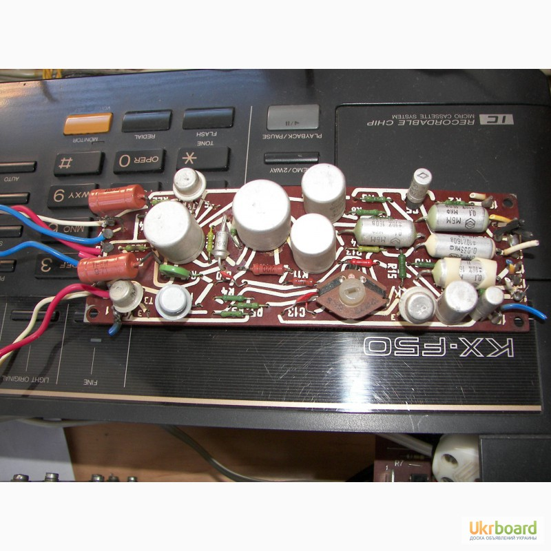 Платы радиотракта магнитофона Юпитер 201