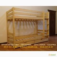 Двухъярусные кровати из чистого дерева