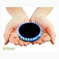 Газ разрешение, подключение, проект