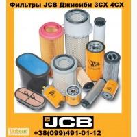 Фильтры JCB 3CX, JCB 4CX, JCB 505-19, JCB 531-70, JCB 550-140