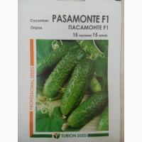 Продам пакетоване насіння