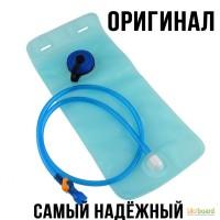 Гидратор, питьевая система, Camelbak (камелбек) 2 л. КАЧЕСТВЕННЫЙ