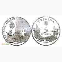 Монета 5 гривен 2001 Украина - Острожская академия