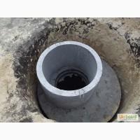 Сливная яма.Септик и канализация из ж/б колец под ключ Харьков