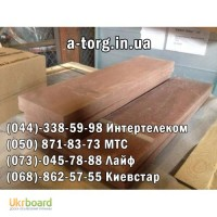 Плиты Austroflamm, плиты огнеупорные ША 94, ША 95, ША 96 по лучшим ценам в Киеве