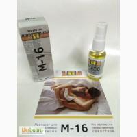 Купить Препарат для поднятия либидо и потенции М-16 оптом от 100шт