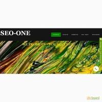 SEO-ONE - Раскрутка сайтов в Киеве по цене от 70 грн в день