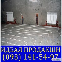 Разводка труб монтаж труб Одесса