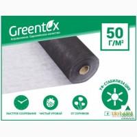 Агроволокно черно-белое Greentex мульчирующее плотностью 50г/м2