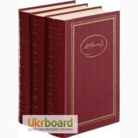 А. С. Пушкин. Собрание сочинений в 3 томах (комплект из 3 книг)