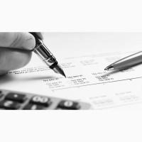 Консалтинг по обмену налоговыми данными, закону о КИК @isgnews