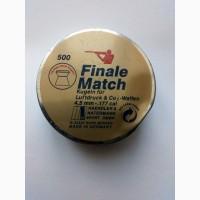 Свинцовые пули Finale Match 4.5 мм - 0.55 г (D-34332)