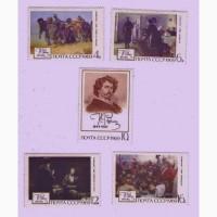 Продам марки СССР 1969 года 125 лет со дня рождения И.Е. Репина