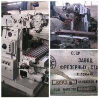 6Р82Ш - Широкоуниверсальный консольно-фрезерный станок