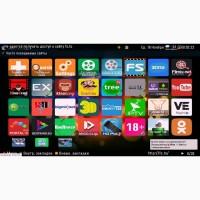 Настройка Smart tv Смарт тв телевизора, прошивка, iptv телеканалы HD