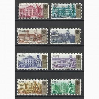 Продам марки России (2002-2003)