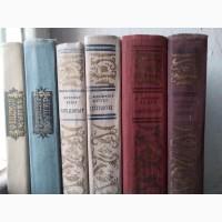 Продам собрание сочинений Фенимор Купер 7 книг