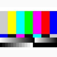 Ремонт Телевизоров и Бытовой техники. Каменское (Днепродзержинск)