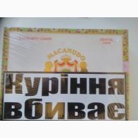 Сигары Macanudo Montego y Cia Cafe Crystal8