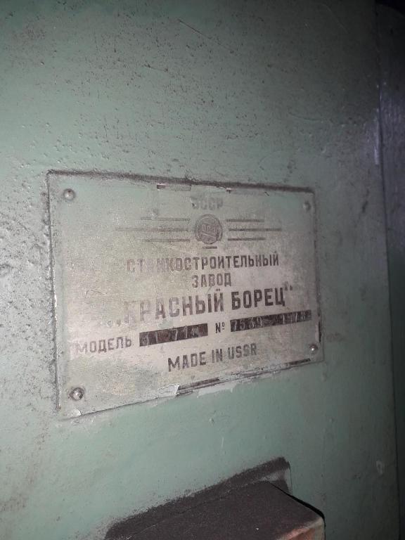 Фото 5. Продам Плоскошлифовальный станок 3г71м, состояние рабочее