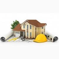 Построить дом под ключ недорого