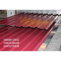 Профнастил матовый для крыши, Бордовый цвет