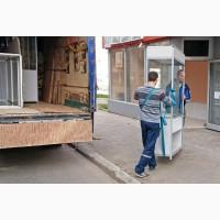 Услуги по перевозке грузов в Харькове. Недорого осуществим переезд. Опытные грузчики