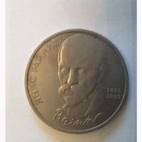 Я.Райнис монета 1 рубль 1990
