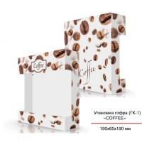 Коробка картонна подарункова 190х65х190 мм