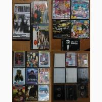 Диски + кассеты.Игры+музыка+фильмы+мульт