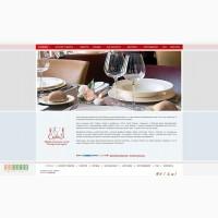 Посуда, ресторанный сервис - Сервия – servia. com. ua