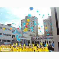 Воздушные шары на праздник Харьков