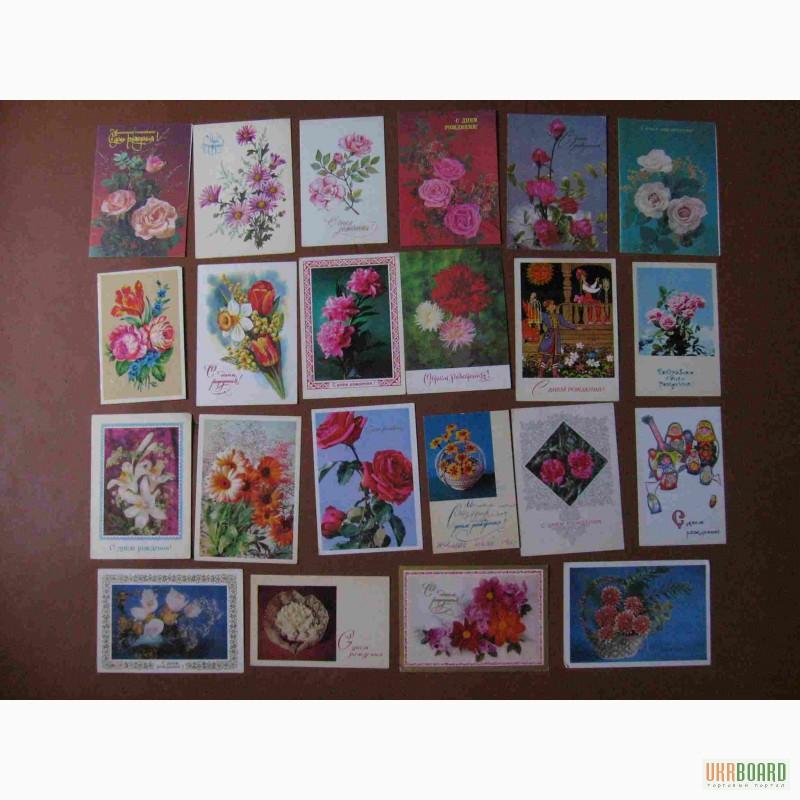 Как называется кто собирает открытки 96