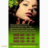 Татуаж бровей Черновцы. Цены татуаж бровей в Черновцах