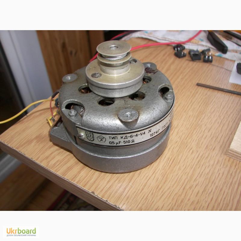 Фото 2. Двигатель от магнитофона Юпитер201