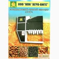 Сепаратор для зерна «ІСМ» - надійна, економічна, практична зерноочисна машина