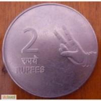 2 рупи Индия