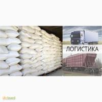 Сахар цена с доставкой по всей Украине от 9600 грн.