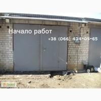 Гидроизоляция фундамента гаража. Киев
