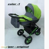 Новые коляски 2 в 1 по ценам производителя
