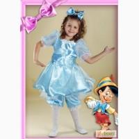 Прокат карнавальных костюмов для деток