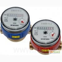 Лічильники води BMeters GSD8 - відвідувачам Ukrboard - знижка 8%