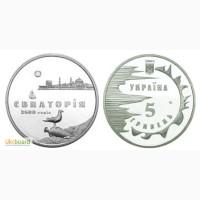 Монета 5 гривен 2003 Украина - 2500 лет Евпатории