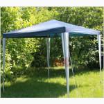 Павильон садовой 3х3, торговая палатка с 4 стенками