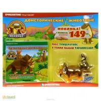 Динозавры - Деагостини - мир Юрского периода