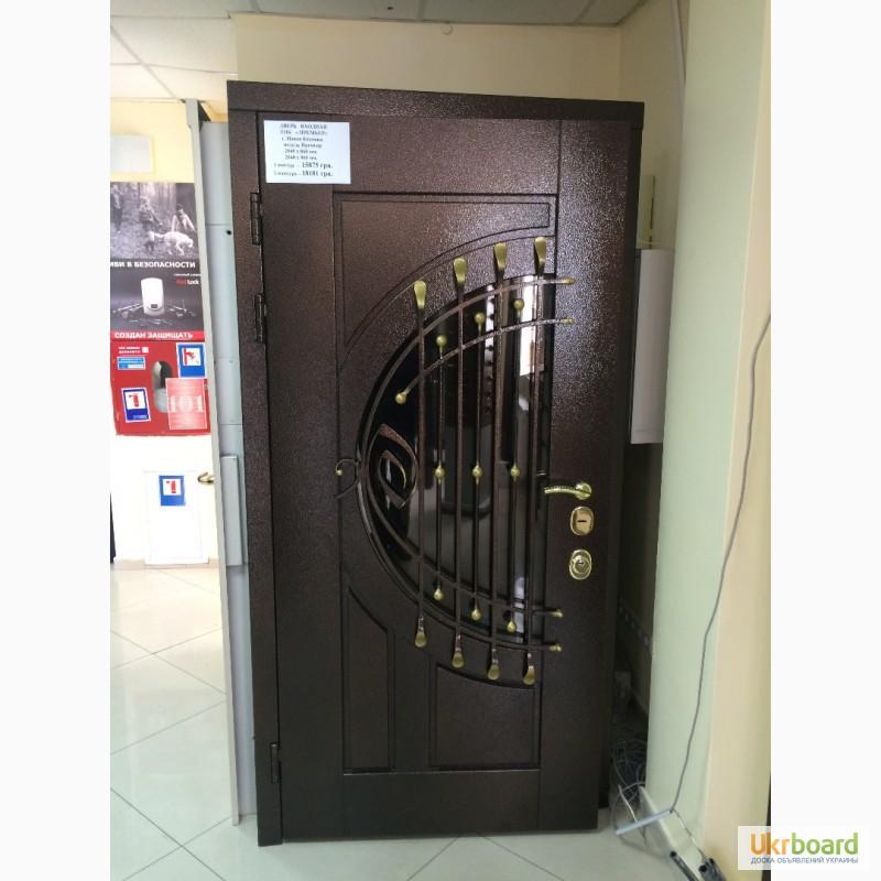 новая каховка двери входные