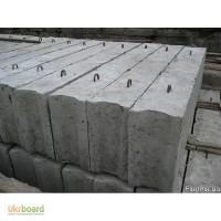 Только у нас фундаментные блоки, плити перекрития по низким ценам
