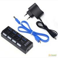 Хаб USB концентратор 3.0 Hub 4 Ports супер швидкість